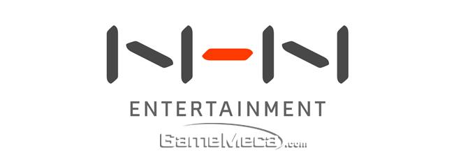 NHN엔터테인먼트 CI (사진제공: NHN엔터테인먼트)