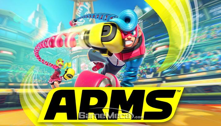 ▲ '암즈(ARMS)' 한국어판이 오는 12일 발매된다 (사진출처: 게임 공식 웹사이트)