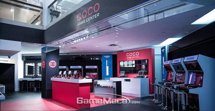 캐나다의 코코 게임센터 (사진출처: The Glove and Mail)