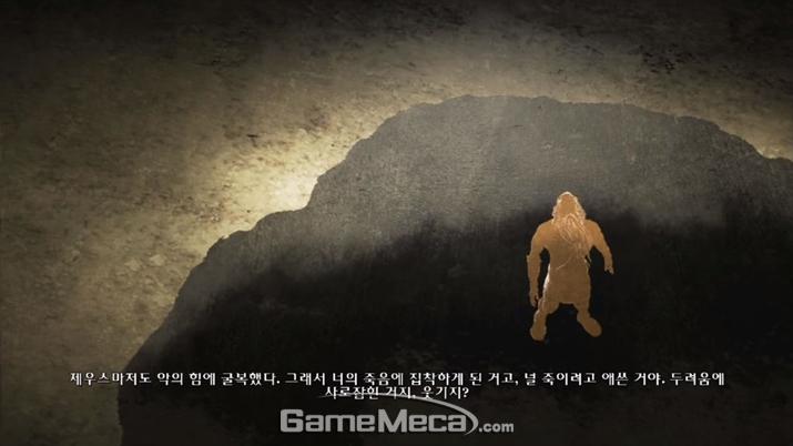 '악'에 물든 '제우스'는 증오심과 피해망상으로 '크레토스'를 제거하고자 한다 (사진출처: '갓 오브 워 3' 게임 영상 갈무리)