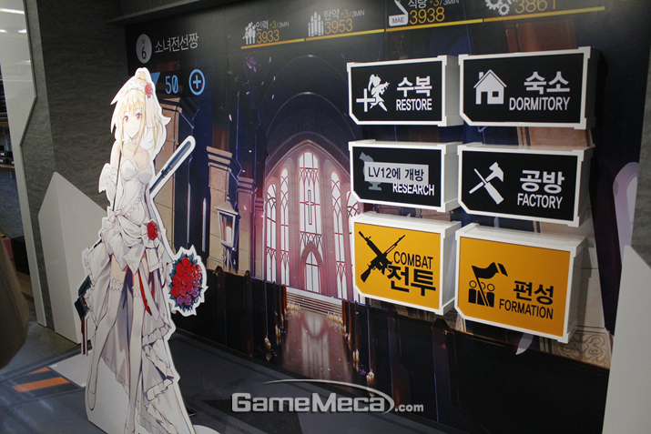 소녀전선의 메뉴 화면을 본떠 만든 포토존 (사진: 게임메카 촬영)