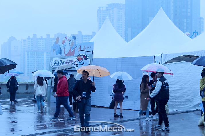 비가 오는 부산... (사진: 게임메카 촬영)