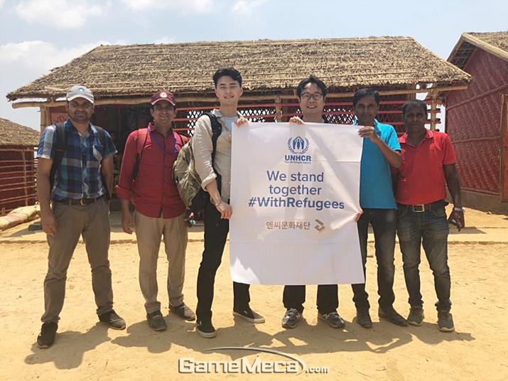 방글라데시 난민촌을 방문한 엔씨문화재단과 현지 관계자들 (사진제공: 엔씨문화재단)