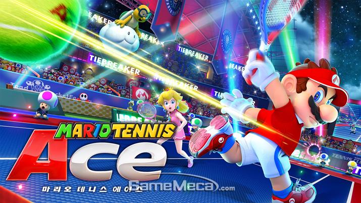 '마리오 테니스 에이스' 대표 이미지 (사진: 한국닌텐도 제공)