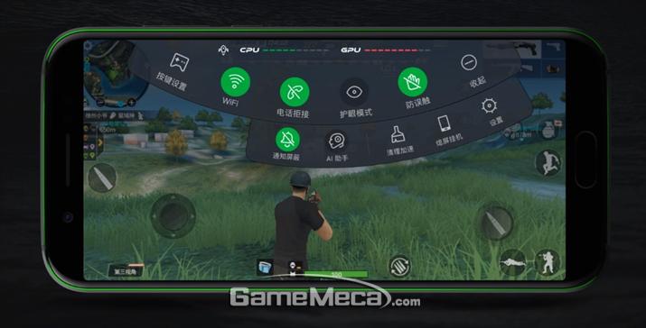 게임중에 실시간으로 그래픽 수준을 조절할 수 있다 (사진출처: 샤오미 공식 홈페이지)