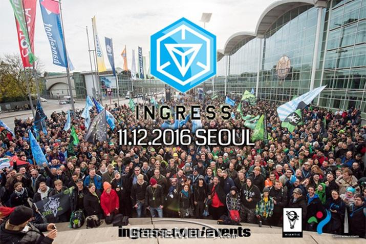 여러 국가 게이머가 참여한 '인그레스' 서울 이벤트 (사진출처: '인그레스 공식 홈페이지)'
