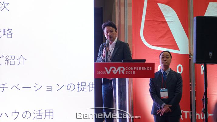세가 조이폴리스 책임 프로듀서 아키토시 오가와 (사진출처: 게임메카)