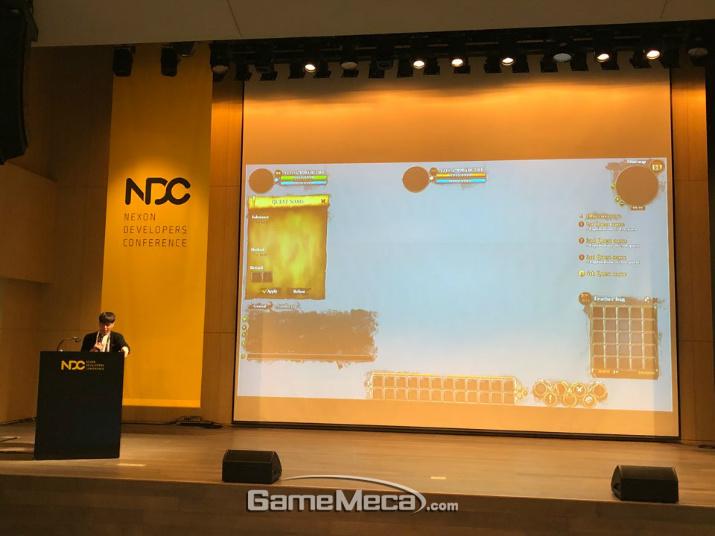 네오플의 안재준 디자이너가 예비 UI 디자이너에게 생생한 정보를 전달했다 (사진: 게임메카 촬영(