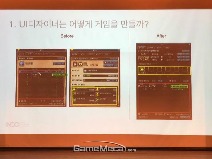 '던전앤파이터'의 길드 UX 수정 사례 (사진: 게임메카 촬영(