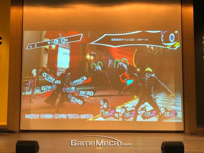 좋은 UI 디자인 사례인 '페르소나 5' (사진: 게임메카 촬영)