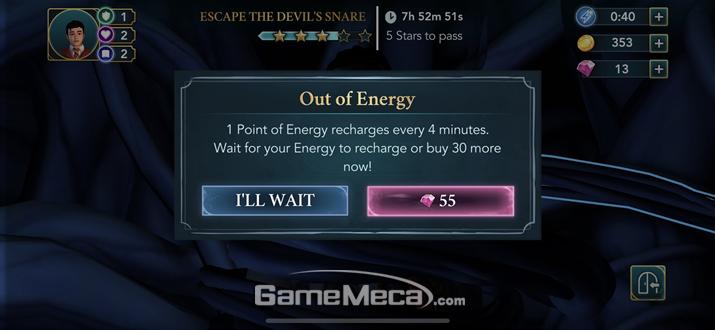 시작한 지 20분만에 돈이 필요하다는 메시지를 받았다 (사진: 게임메카 촬영)