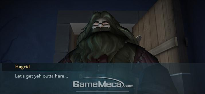 돈을 사용하거나 시간이 지나면 해그리드가 와서 구해준다 (사진: 게임메카 촬영)