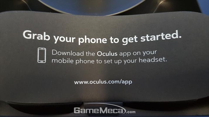 오큘러스 고 설정은 모바일을 통해 이루어진다 오큘러스 앱을 다운로드하고 설치를 진행하자