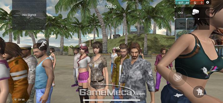 다른 배틀로얄 게임과 동일하게 시작섬에 모여서 대기한다 (사진: 게임메카 촬영)