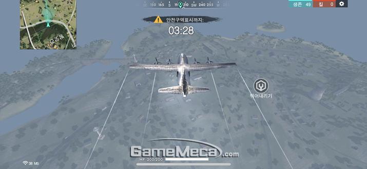비행기를 타고 맵 구석구석에 있는 아이템을 찾아야 한다 (사진: 게임메카 촬영)