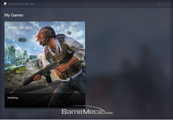 '텐센트 게이밍 버디'와 '배틀그라운드 모바일'은 공식홈페이지에서 무료로 다운받을 수 있다 (사진: 게임메카 촬영)