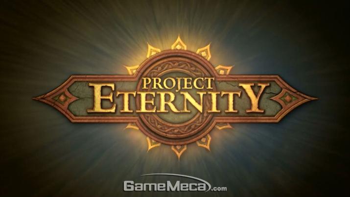 [사진 6] '프로젝트 이터니티' 로고 (사진출처: 옵시디언 엔터테인먼트 공식 유튜브 채널)