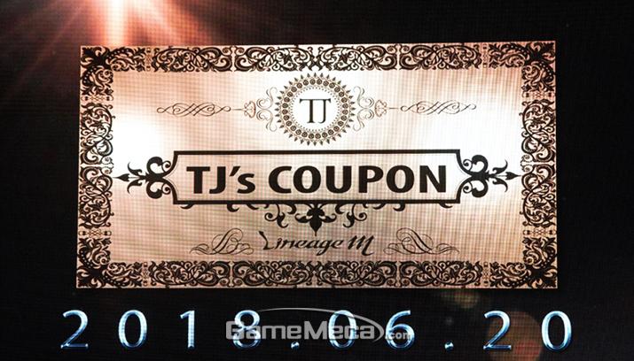 행사 말미에 공개된 'TJ's 쿠폰' 이미지 (사진: 게임메카 촬영)