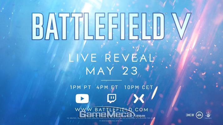 '배틀필드 V' 공개 라이브 관련 이미지 (사진출처: 게임 공식 홈페이지)