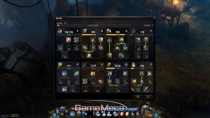 고고학이나 점성술 등 다양한 생활 기술을 습득할 수 있다 (사진출처: 게임 공식 홈페이지)