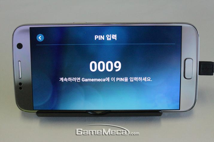 화면에 뜨는 PIN 번호를 (사진: 게임메카 촬영)