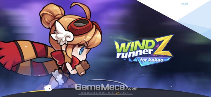 '윈드러너 Z' 대기 화면 (사진: 게임메카 제공)