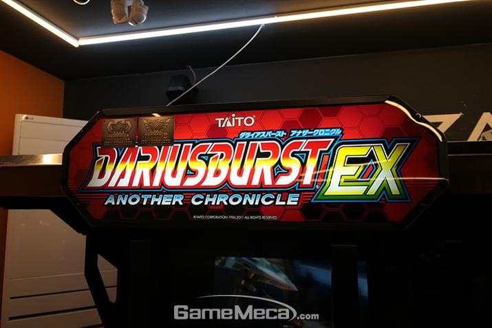 32:9의 초대형 화면으로 즐긴다! 타이토의 슈팅 게임 '다라이어스 버스트'