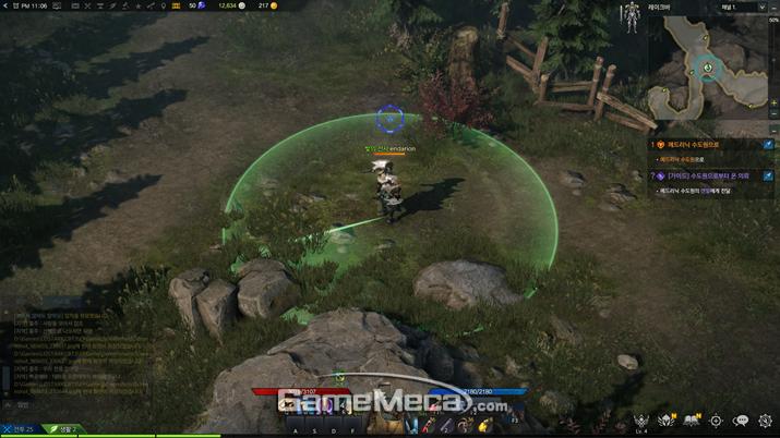 발견한 유물을 땅을 파서 얻는 과정이다 (사진: 게임메카 촬영)