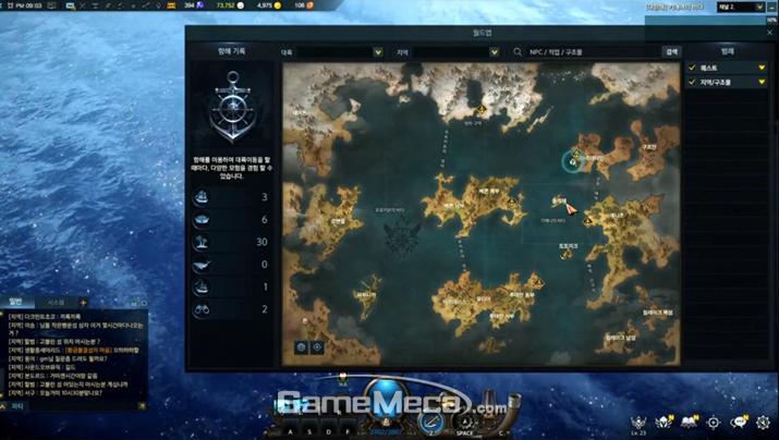 탐험할 수 있는 섬이 많아졌기에 항해시간은 눈에 띄게 줄었다 (사진: 게임메카 촬영)