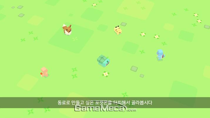 5마리의 1세대 스타팅 포켓몬 중에서 한 마리를 골라 동료로 만들게 된다 (사진: 게임메카 촬영)