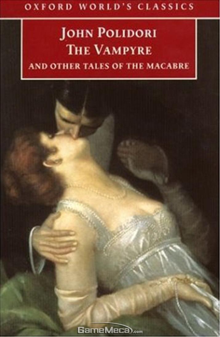 여성을 홀리고 살해하는 마귀로 묘사된 '루스벤' (사진출처: 옥스포드 월 공식 홈페이지)