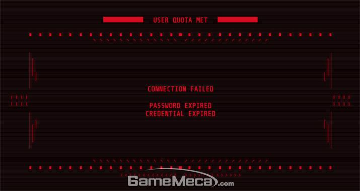현재는 이미 만료된 페이지라는 문구만 출력된다 (사진출처: Xbox 미디어 브리핑 영상 갈무리)