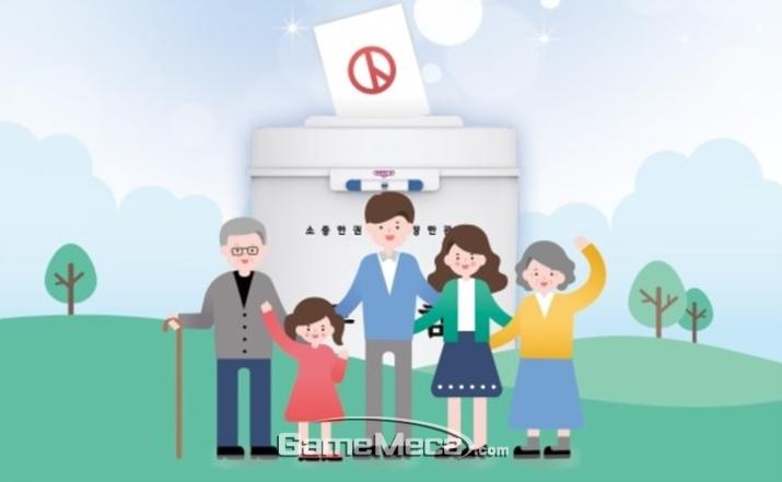 6.13 지방선거가 드디어 끝이 났다 (사진출처: 중앙선거관리위원회 홈페이지)