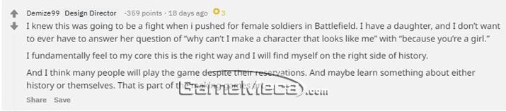 여성 캐릭터를 넣은 이유에 대해 딸과 같은 성별의 캐릭터를 만들고 싶었다고 답한 알랜 커츠 (사진출처: '배틀필드 5' 공식 레딧)