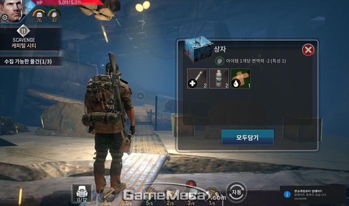 수집 모드를 통해 RPG적 요소를 부각시킴과 동시에 피로도를 감소시킨다 (사진제공: 솔트랩)