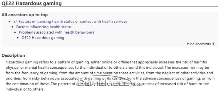 게임에 지나치게 몰입해 본인 또는 주변 사람에게 물리적인 피해를 입히는 경우도 '게임 장애'가 아니다 (사진출처: ICD-11)