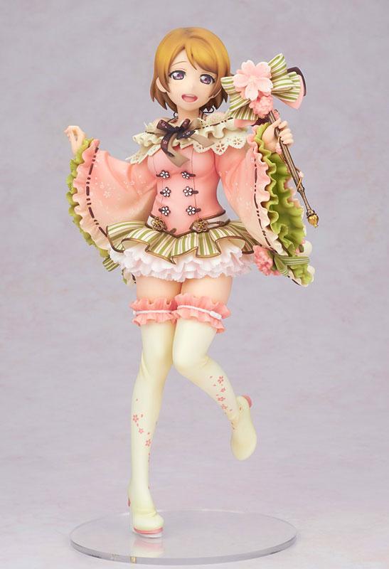 벚꽃무늬의 문양과 은은한 핑크색이 하나요와 어울린다 (사진출처: 알터 공식 홈페이지)