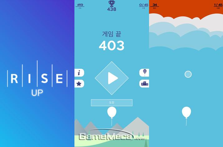 '라이즈 업'은 떠오르는 풍선을 지키는 디펜스(?!) 게임이다 (사진: 게임메카 촬영)