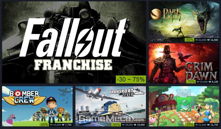 이번 세일 이벤트에선 여러 인기 게임을 최대 75% 할인된 가격에 만날 수 있다 (사진출처: 스팀 공식 홈페이지)