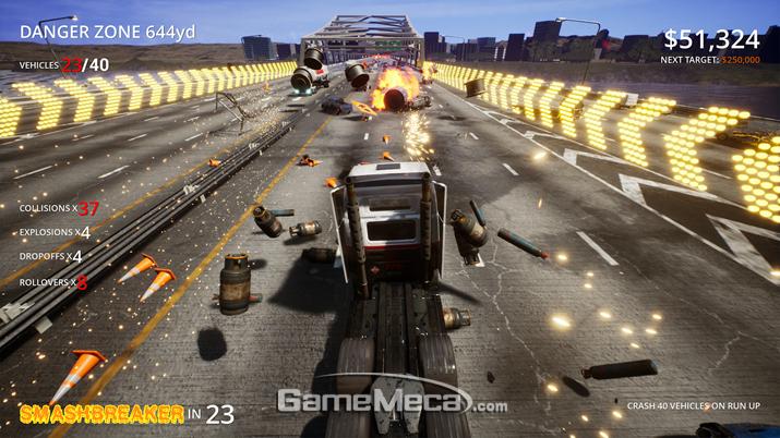 '데인저 존 2' 공식 스크린샷 (사진출처: 게임 공식 홈페이지(