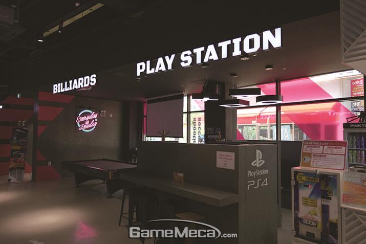 게임센터에서 플레이스테이션과 포켓볼까지?