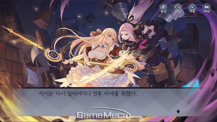 게임 중간중간에 나오는 수많은 이벤트 CG들을 모으는 것도 재미