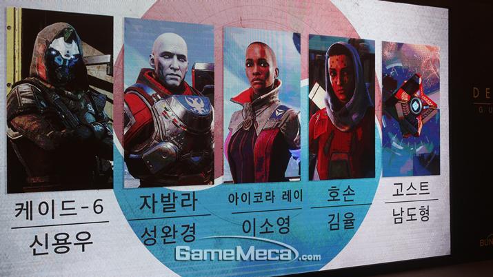 (사진: 게임메카 촬영)
