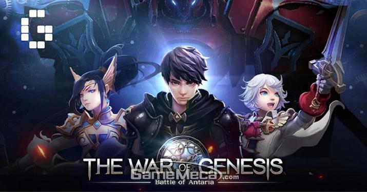 '창세기전: 안타리아의 전쟁'이 카카오게임즈를 통해 정식 서비스 될 예정이다 (사진출처: 게임 공식 홈페이지)