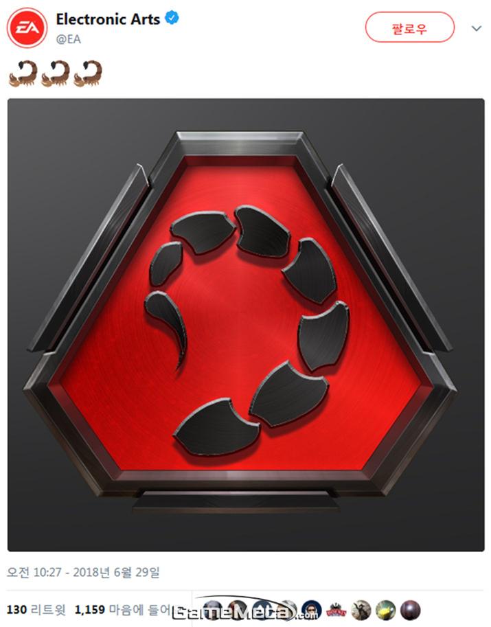 6월 29일 EA 공식 트위터에 갑자기 올라온 '노드' 로고 (사진출처: EA 공식 트위터)
