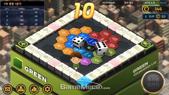 '아르고'는 경영 시뮬레이션을 통해 재무회계에 대한 지식을 알려주는 게임이다 (사진출처: 휴넷 공식 홈페이지)