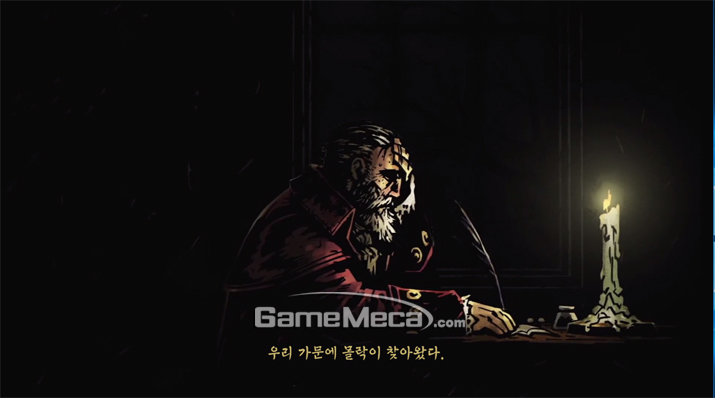 '다키스트 던전' 새로운 한국어 번역본 베타 버전이 공개됐다 (사진: 게임메카 촬영)