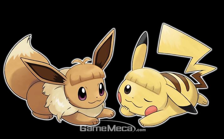 앞머리가 생겨버린 이브이와 피카츄 (사진출처: 게임 공식 웹사이트)