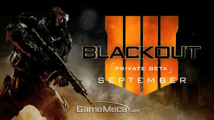 '콜 오브 듀티: 블랙 옵스 4' 테스트 일정 (사진출처: 게임 공식 유튜브)