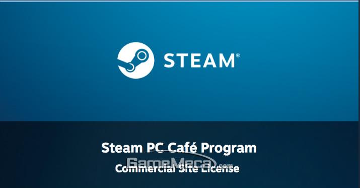 스팀이 'PC 카페 프로그램'을 발표했다 (사진출처: 스팀 공식 홈페이지)